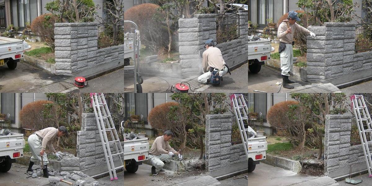 コンクリート塀解体